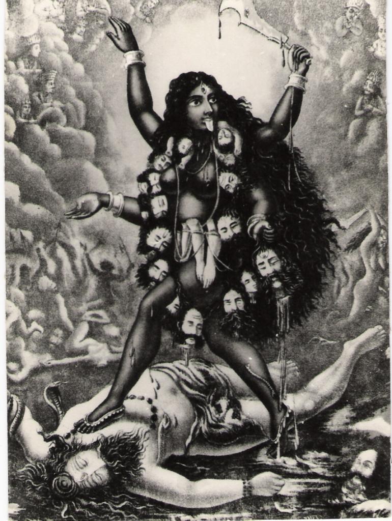 Kali black and white